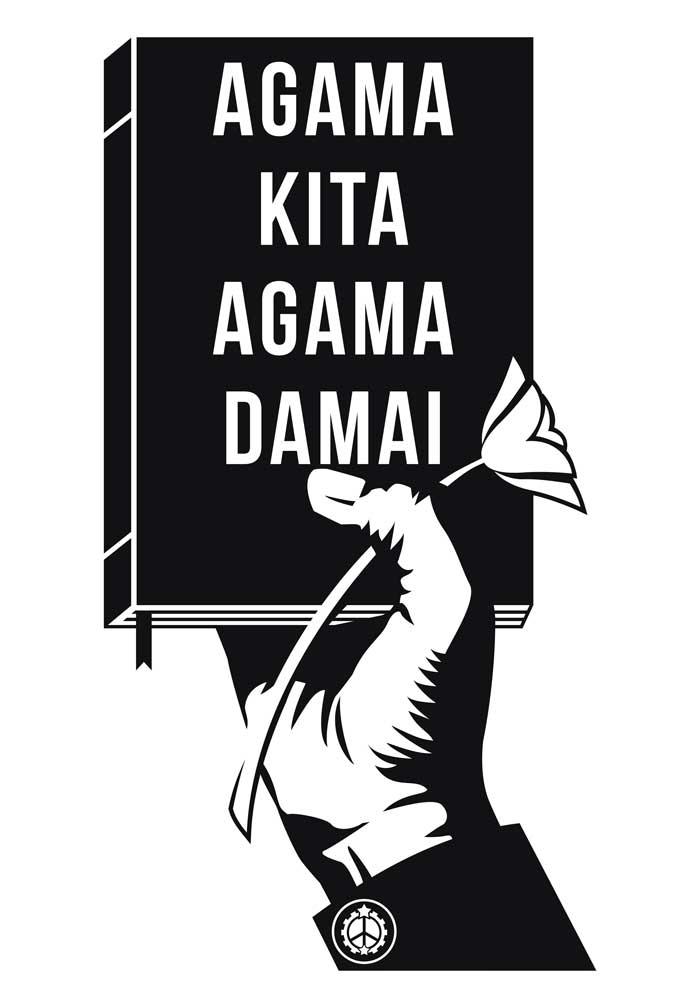 Anti-Tank_Agama-Damai