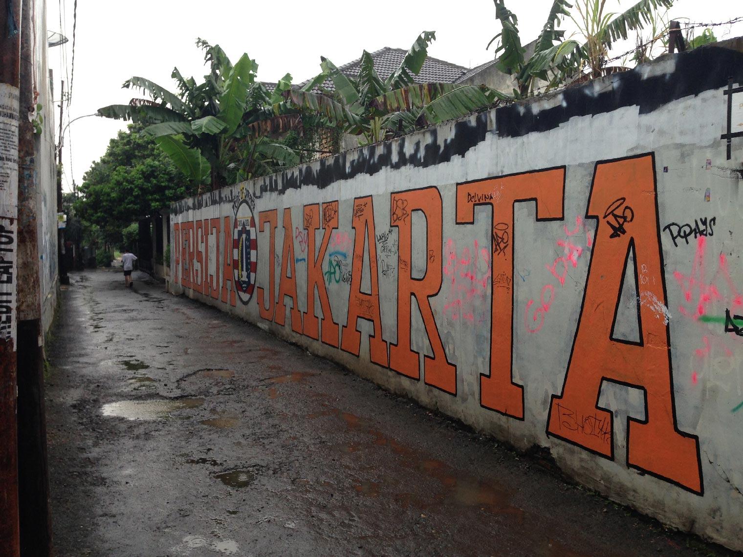 Visualinsite-Jalan-Swadaya-II-Tanjung-Barat-Jakarta-Selatan-15