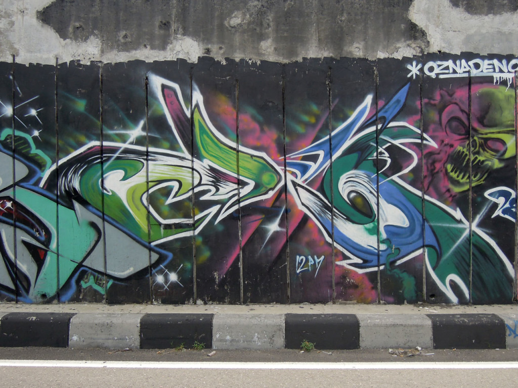visualinsite - Jalan Janti, Banguntapan - Yogyakarta 31
