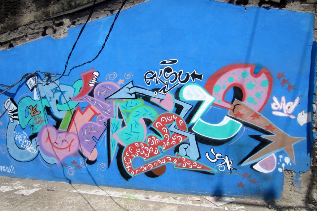 visualinsite - Jalan Raya Bogor Km 30, Mekarsari, Cimanggis Depok 07