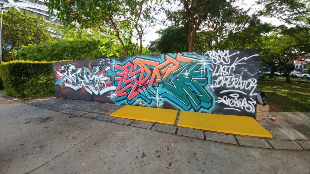 Visualinsite - Somerset Skate Park, 1 Somerset Rd, Singapura (03)