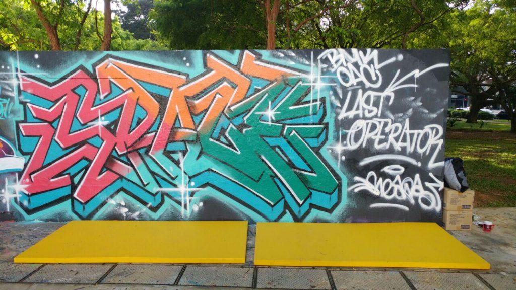 Visualinsite - Somerset Skate Park, 1 Somerset Rd, Singapura (08)