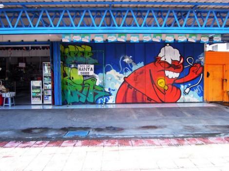 visualinsite – Jl. Bantul, Yogyakarta