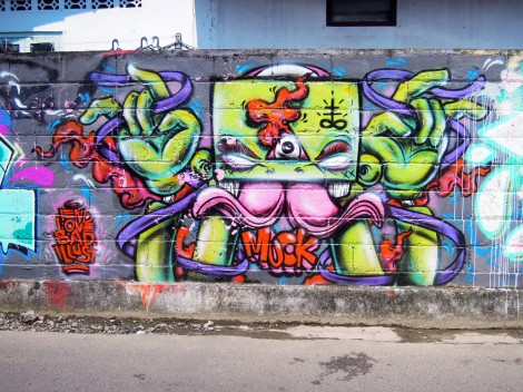 visualinsite – Jl. Pugeran Timur, Yogyakarta