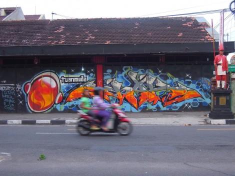 visualinsite – Jl. Kapten Piere Tendean, Wirobrajan, Yogyakarta