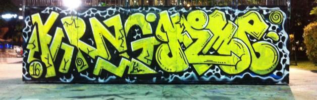 visualinsite – Somerset Skate Park, 1 Somerset Rd, Singapura (1)